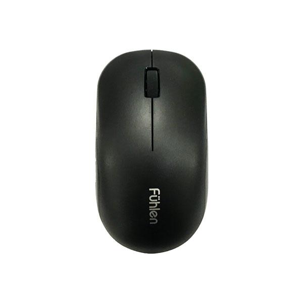 Chuột không dây Fuhlen M70 - hakivn