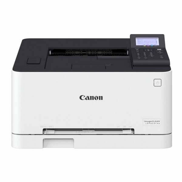 Máy in Canon LBP613Cdw (In Laser màu) - hakivn