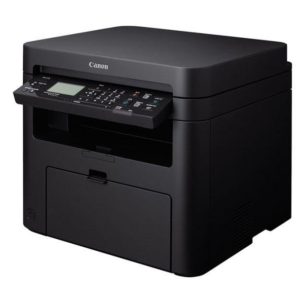 Máy in laser đen trắng Canon MF241D (Print/ Copy/ Scan/ Duplex) - hakivn
